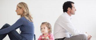 Специфика расторжения брака с детьми, не достигшими 18 лет фото