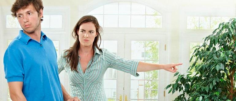Инструкция по разводу для женщин фото