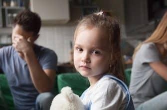 Алименты на усыновленного ребенка после развода фото