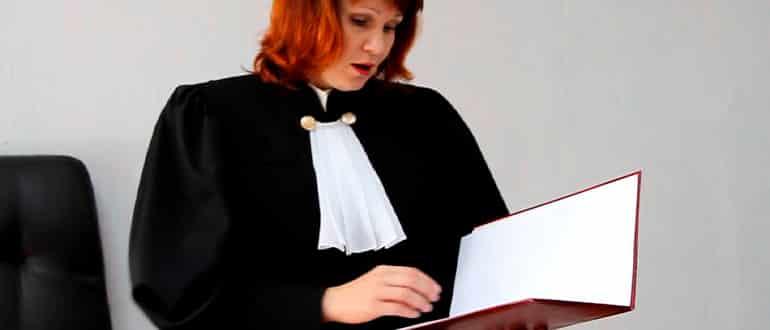 Как подать заявление на развод через мировых судей фото