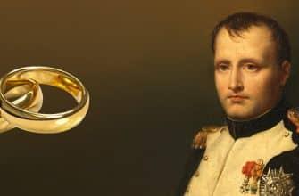 Брак и развод по кодексу Наполеона фото