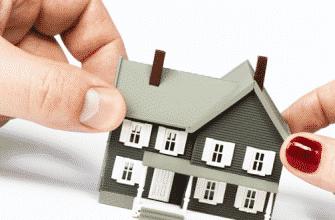 Что делать если муж продаж недвижимость после развода фото