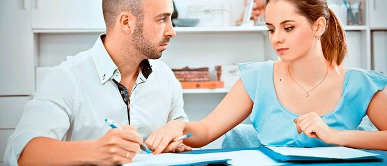 Делится ли оформленный в браке потребительский кредит при разводе фото