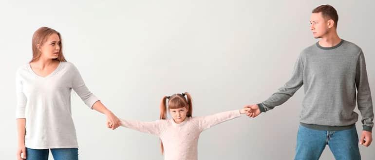 Как определяется порядок общения с ребенком после развода фото