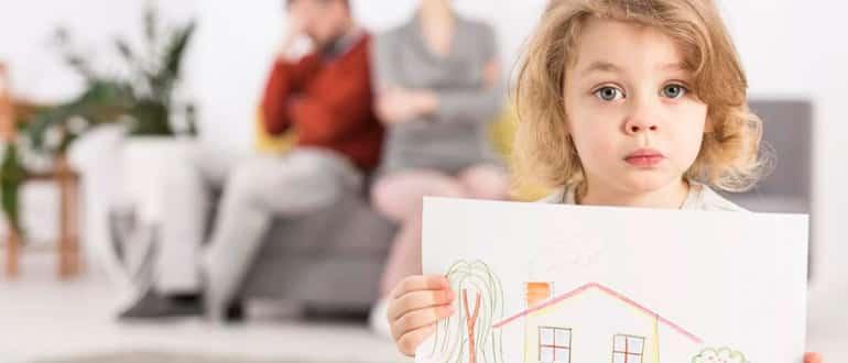 Доля ребенка в квартире при разводе родителей фото