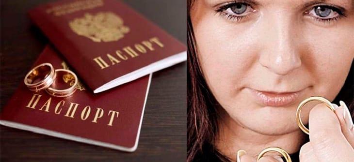 Как вернуть девичью фамилию без развода фото
