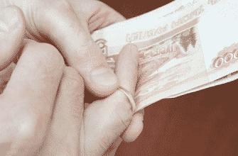 Изменился ли налог на развод в 2020 году фото