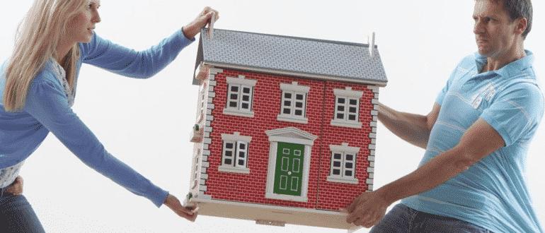 Как делится ипотечный кредит при разводе фото