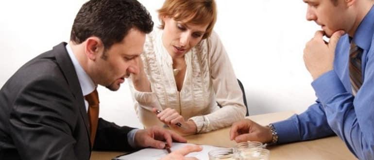 Как делится завещание при расторжении брака фото