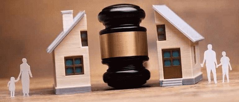Как делят ипотеку с материнским капиталом при разводе фото