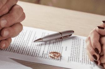 Как делятся вклады при разводе фото