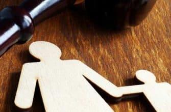Как назначаются алименты на троих детей при разводе фото