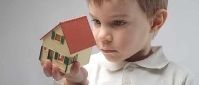 Как оформляется прописка ребенка после развода его родителей фото