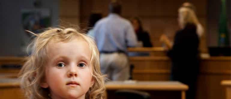 Можно ли отсудить ребенка у жены при разводе и как это сделать фото