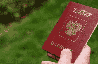 Как поменять паспорт после развода фото