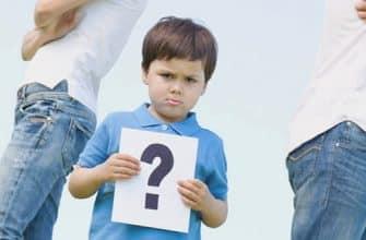 Как поменять ребенку отчество после развода фото