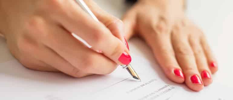 Как правильно написать причину развода фото