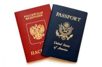 Как правильно оформить расторжение брака с иностранным гражданином в России фото