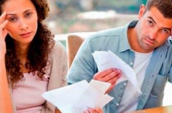 Как правильно разделить кредиты между супругами при разводе фото