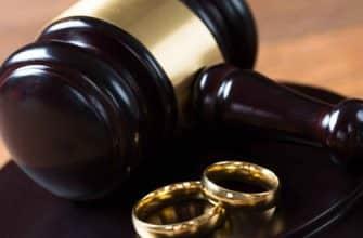 Как происходит развод при несогласии мужа или жены фото