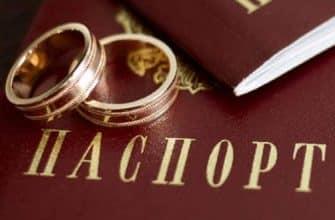 Как производит развод с гражданином другой страны фото