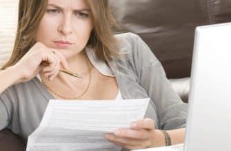 Как разделить имущество если супруг умер после развода фото