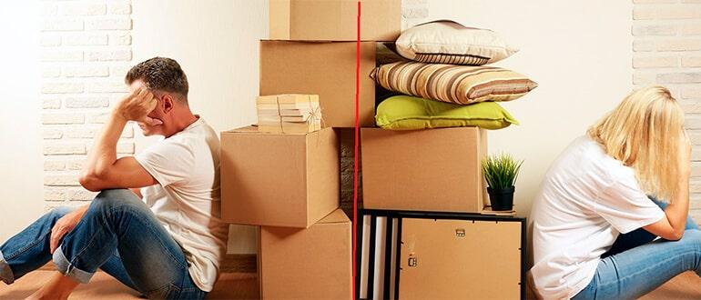 Как сохранить имущество при разводе фото