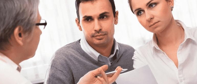Как составить договор о расторжении брака фото