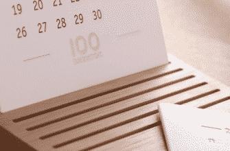 Как узнать дату развода в суде фото