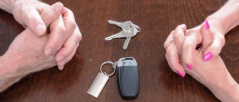 Как выполняется оценка авто для суда при разводе фото