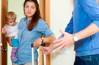 Как выселить жену с ребенком после развода фото