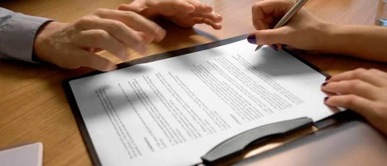 Можно ли забрать заявление о разводе из суда и как это сделать фото