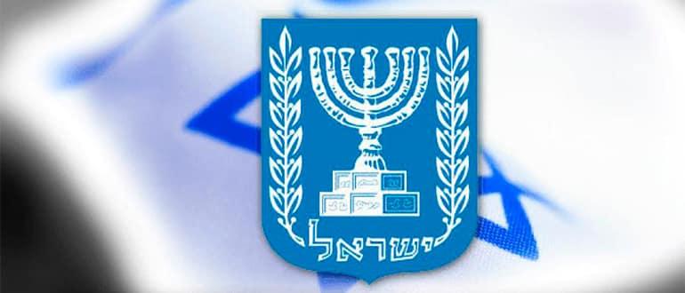 Какие документы необходимы для развода в Израиле фото