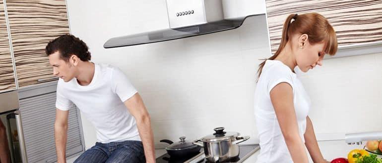 Могут ли супруги жить после развода вместе фото