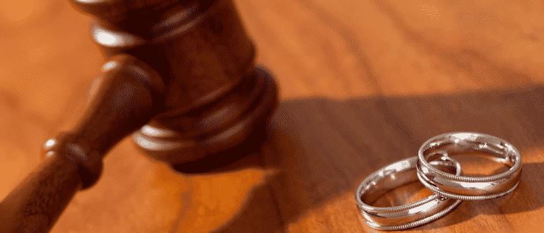 Можно ли обжаловать решение суда о разводе фото