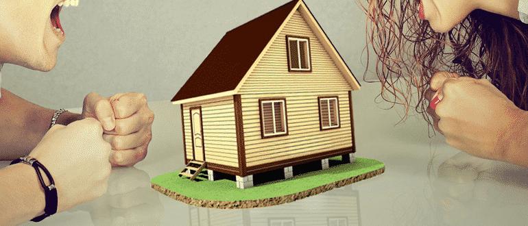 Можно ли взять ипотеку после развода фото