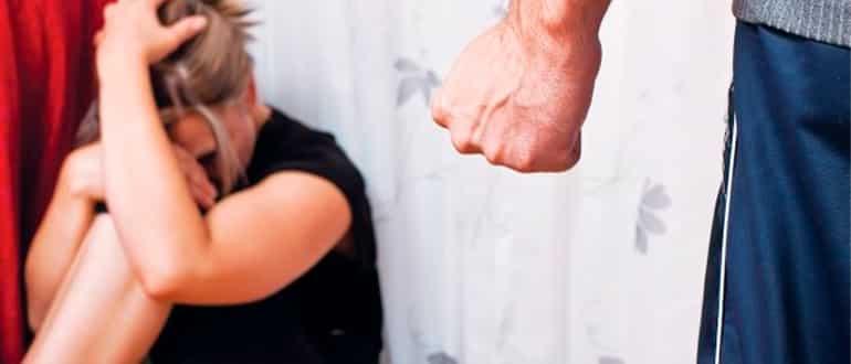Муж угрожает расправой после развода фото