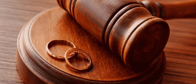 Новый закон о расторжении брака фото