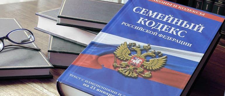 Новый закон о разводе в России фото