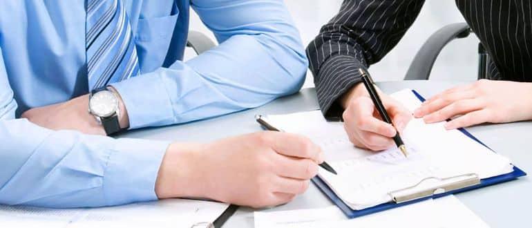 Образец заявления бланка о расторжении бракав суде фото