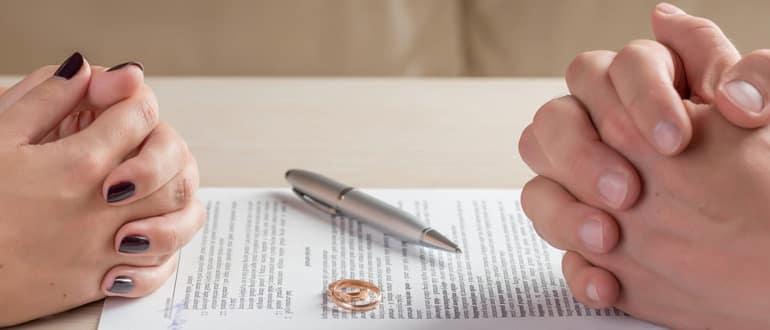 Оформление развода в другом городе фото