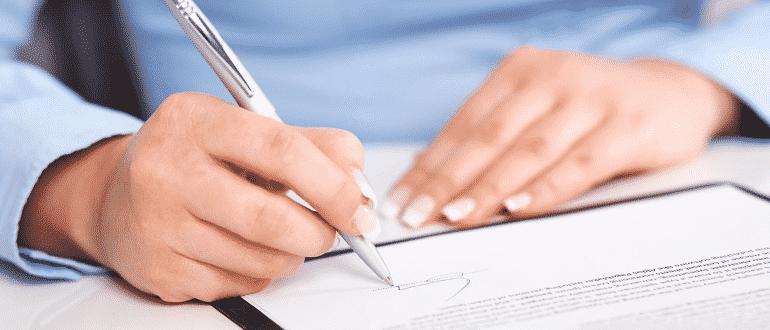 Письменное согласие на развод фото