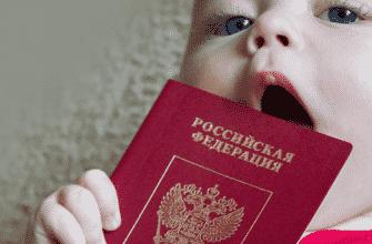 Разрешение на вывоз ребенка при разводе фото