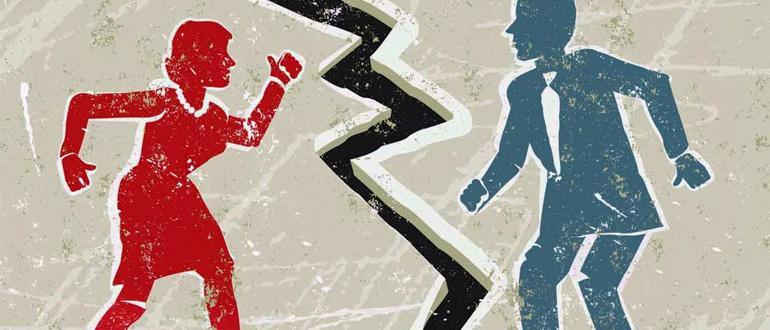 Расторжение брака и какие документы нужны для развода?*