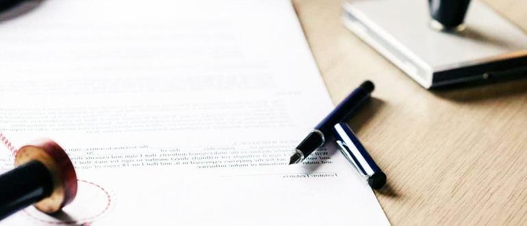 Документы для подачи на развод через ЗАГС