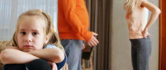 Процедура развода с детьми до 18 лет фото