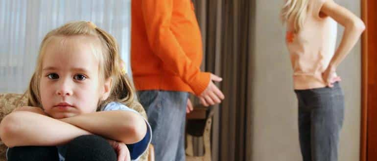 Документы для подачи на развод через загс если есть ребенок