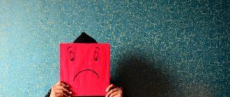 Как сказать ребенку о разводе фото