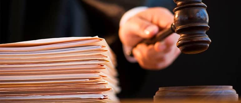 Постановление суда о разводе фото