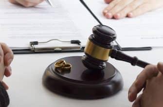 В какой суд подавать на развод фото